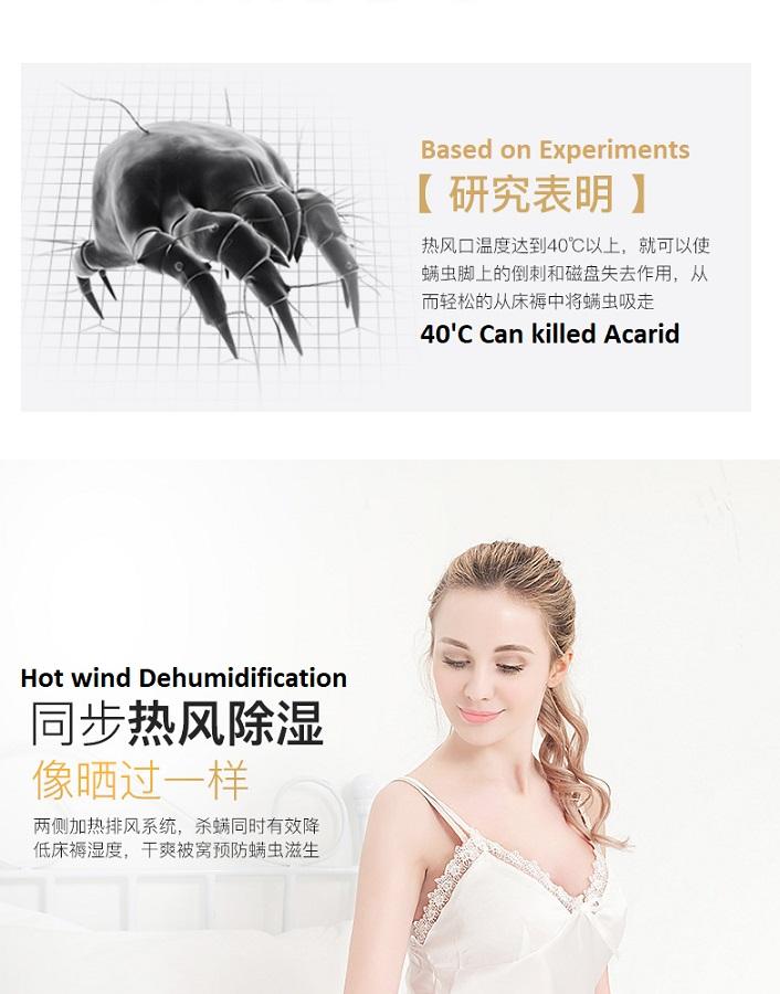 Dust mite,acarid killer tools