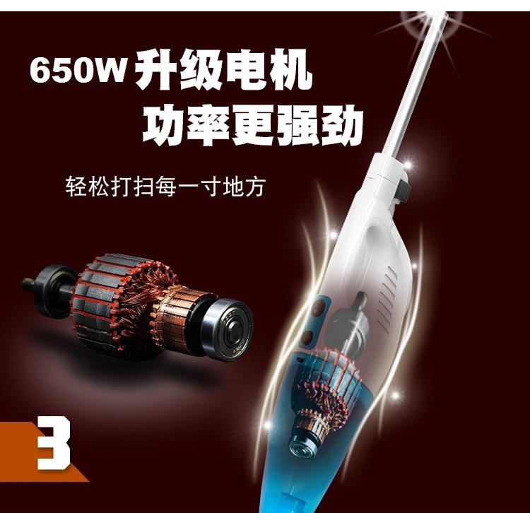 handheld vacuum cleaner LF-07A