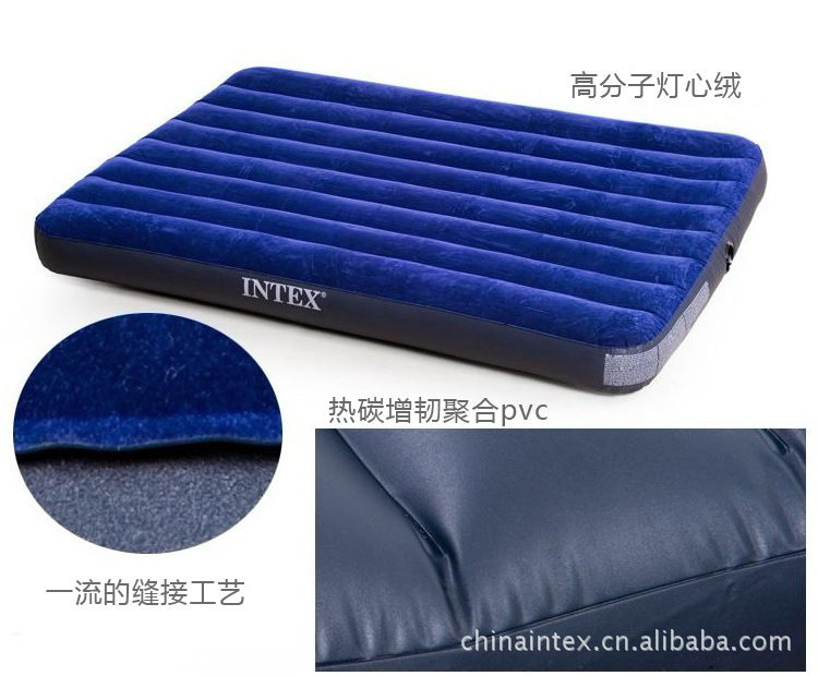 INTEX Inflatable bed 68758 Airbed Mattress