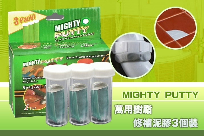 Mighty Putty Glue for repair anythings
