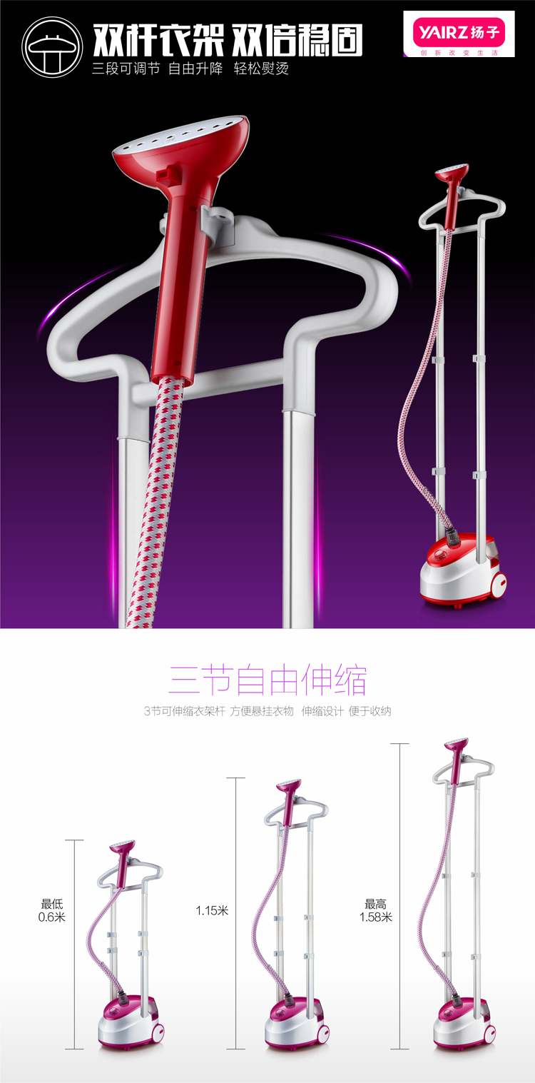 Upgraded NEW Professional Multifunction 11 Modes Temperature Control Standing Hanging Garment Steamer 1800W 2.0L! with 2x Stronger Cloth Hanger ( with 2x aluminium rod )