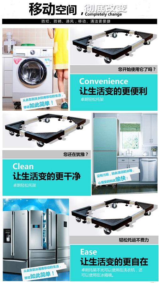 Adjustable wash machine and refrigerator base