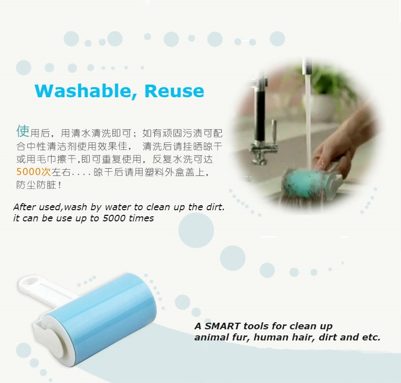 sticky roller reuse and washable smart tools