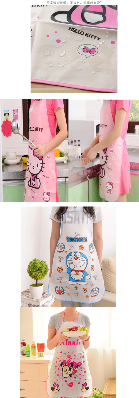 Hello kitty Mickey Doraemon Waterproof Apron