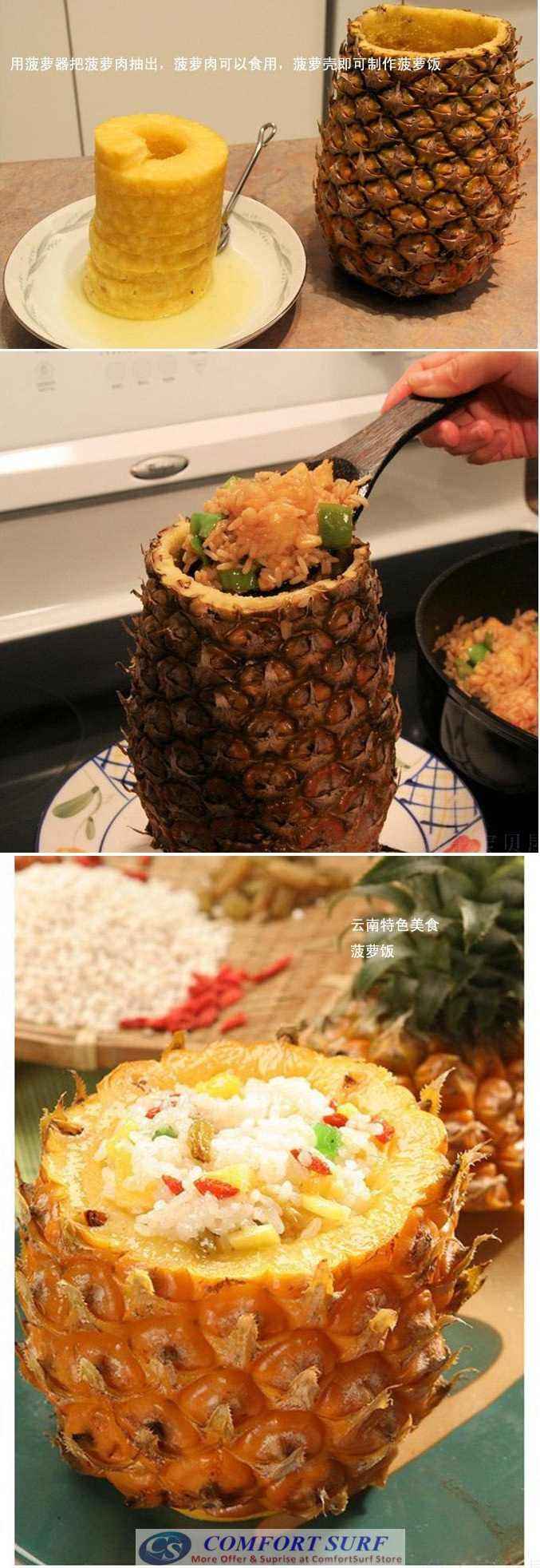 Easy Slicer / Peeler / Cutter Pineapple Fruit Corer