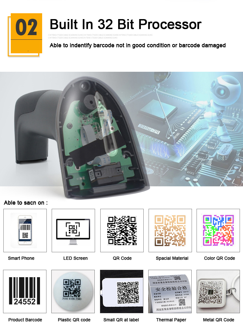 CHITENG CT-3200 1D + 2D USB Wired Laser Barcode QR Code Scanner High Speed Scan