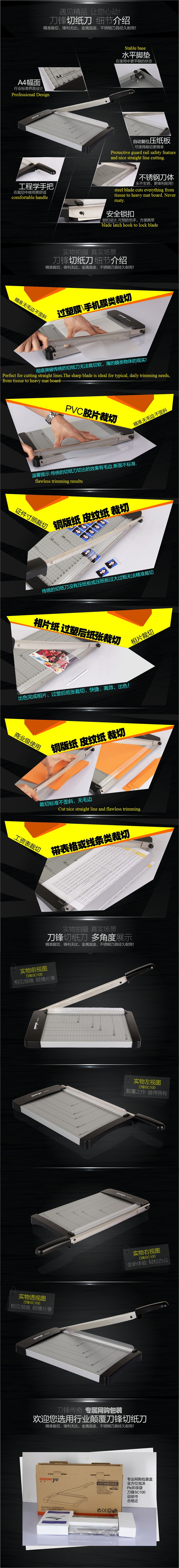 Stainless Steel A4 Paper Cutter Stationary