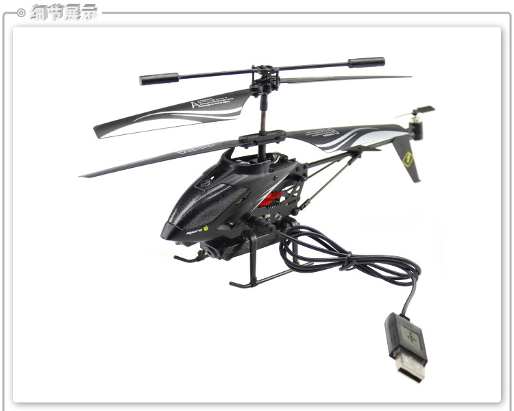 latest wl s977 rc helicopter   spy camera   led light
