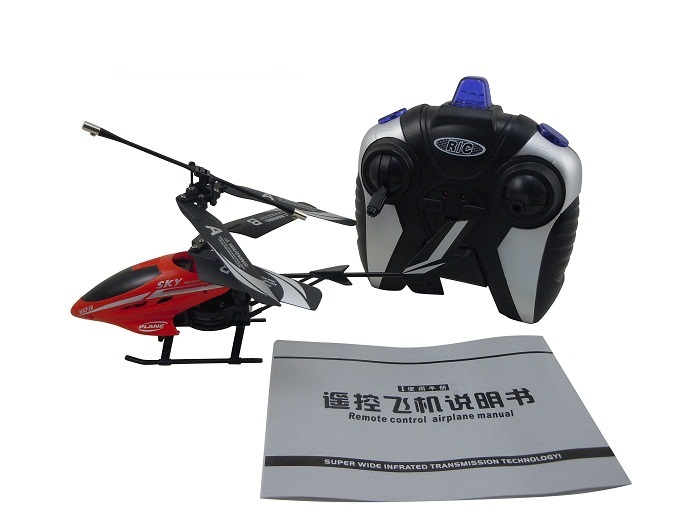 Hot sales V-Max HX713 Dual Channel RC Helicopter Radio Control Children Toy