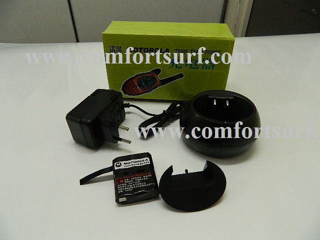 Motorola Walkie Talkie Rechargeable Battery and Charger