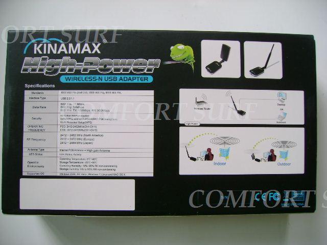 Kinamax N
