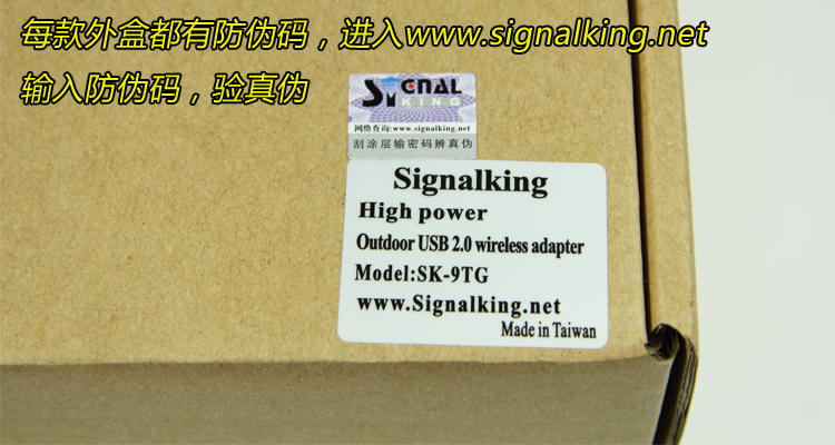 Signalking SK-9TG Realtek 8187L High