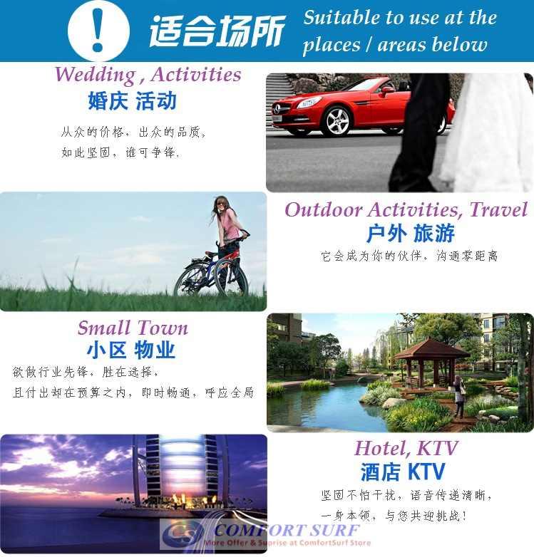 Buy SG SellerMini Walkie TalkieWalkie Talkie For Kids  : bf15 from www.bydeals.net size 749 x 782 jpeg 68kB