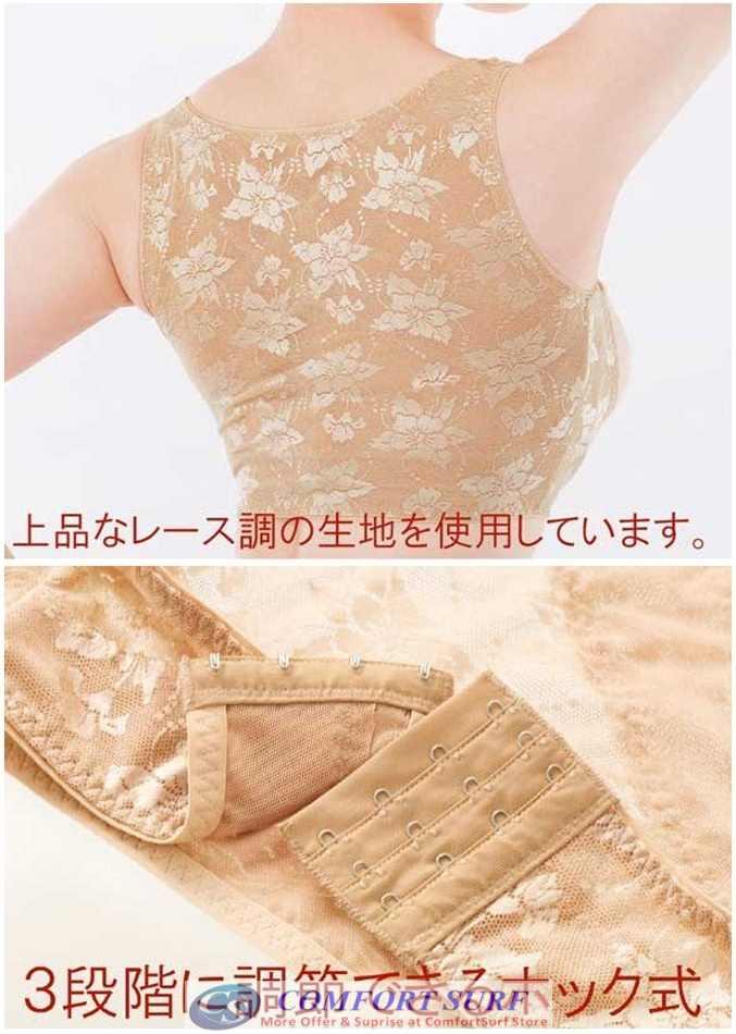 Dress Up Shisei Belt