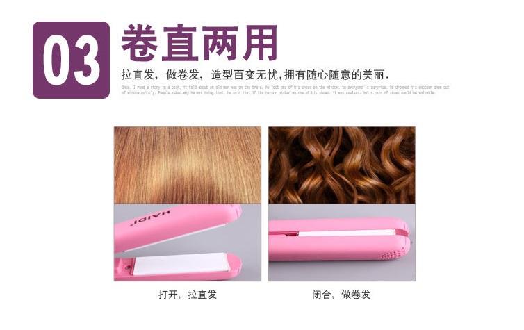 Mini Ceramic Hair Care Curl Straightener Wave Curler Flat Iron Perm Splint Tourmaline