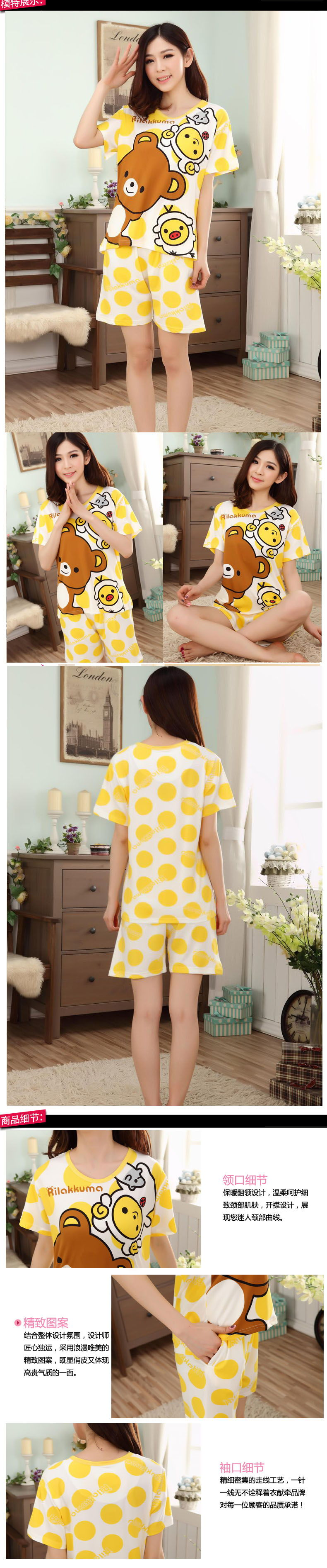 Female Short Sleeved Sleepwear Pajamas Night Dress Cartoon Korean Styles