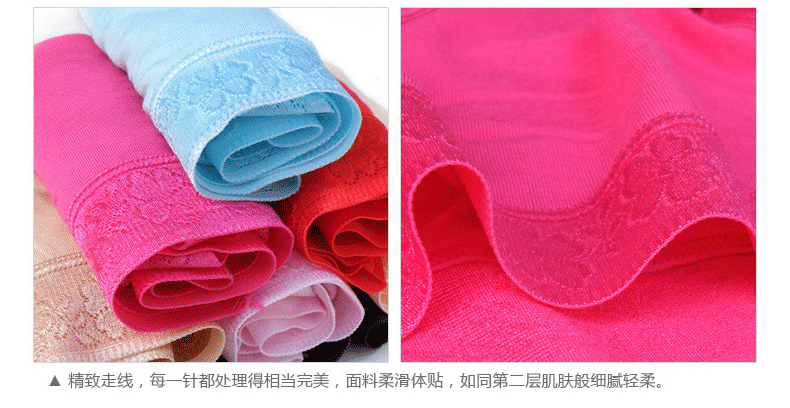 Ice Silk Bamboo Fiber Seamless Panties Ladies Underwear
