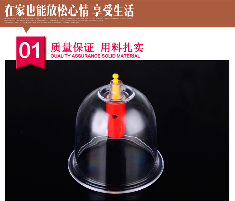 New 2017 - 12 Cups /24 Cups Set Of Vacuum Suction Body Cupping Pull Out a Vacuum Appartus Therapy