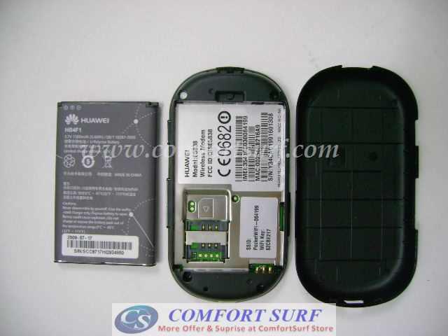Huawei E5838 MIFI Router