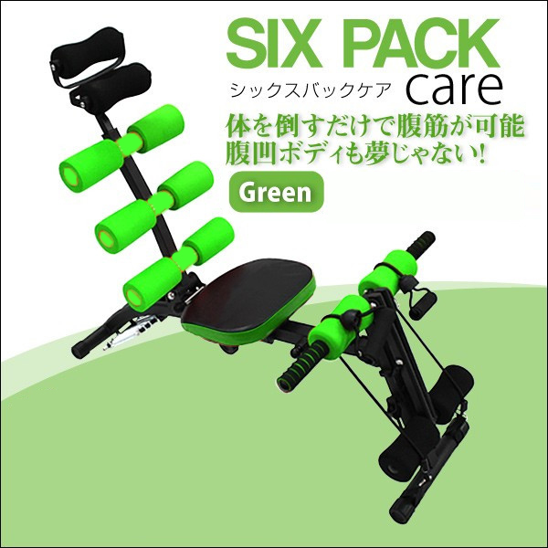 Gym AB Six Pack Care Exercise machine fitness equipment