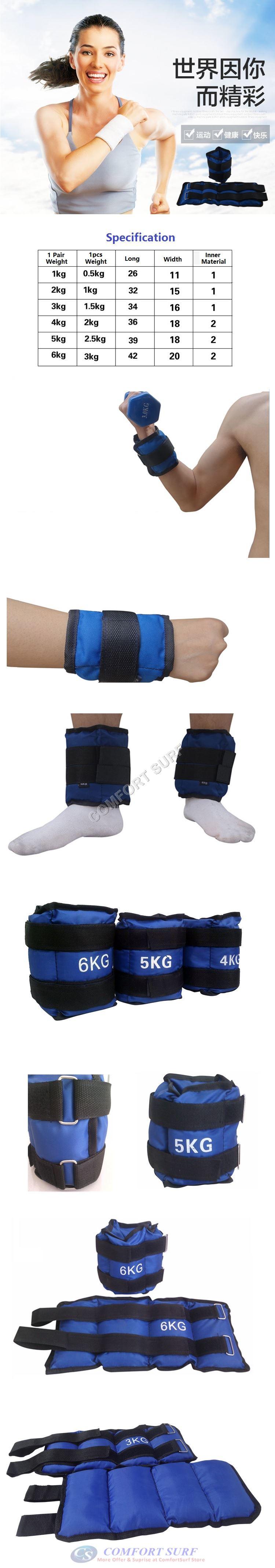 2pcs Adjustable Ankle Weights Pair Wrist Band Arm Leg Running Exercises 2KG / 3KG / 4KG / 5KG / 6KG