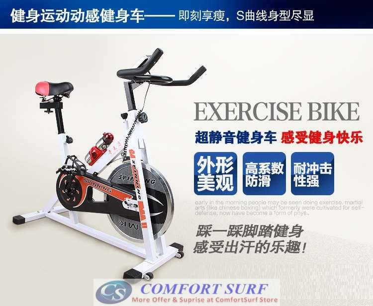 Sport Iron Bike Gym Fitness Equipment Spinning Bicycle