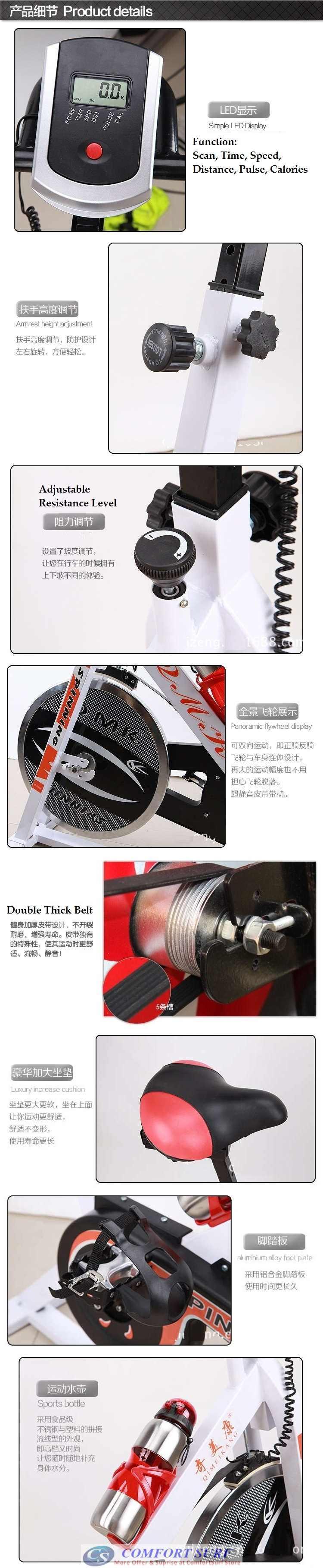 v fit exercise bike instruction manual