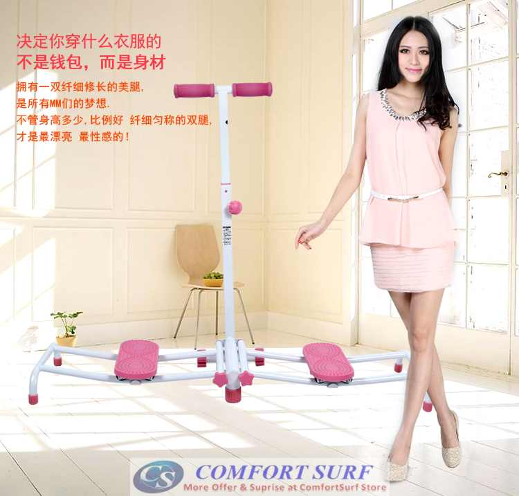 LATEST NEW VER. Gym Leg Magic - Super Fast Leg Slimming Fitness Workout (Pink Color)