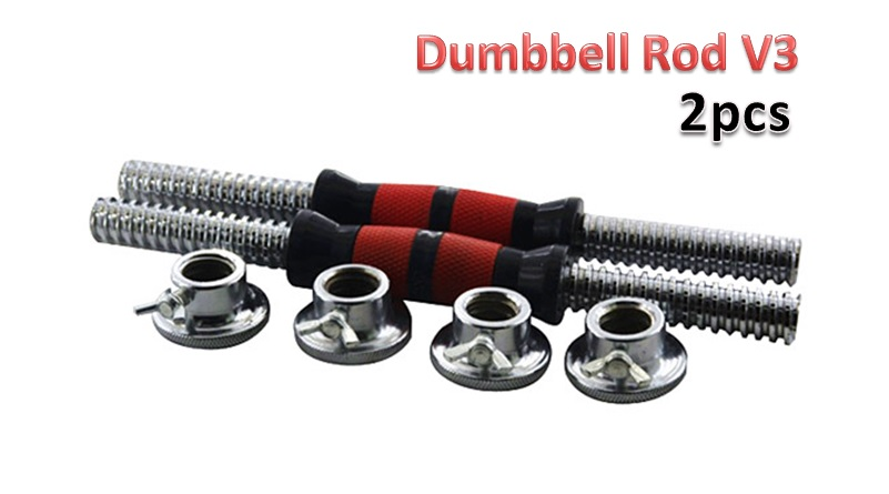 http://www.comfortsurf.com/images/sport_equipments/Iron-Plating-Dumbbell-Set/Dumbell-Rod-1.jpg