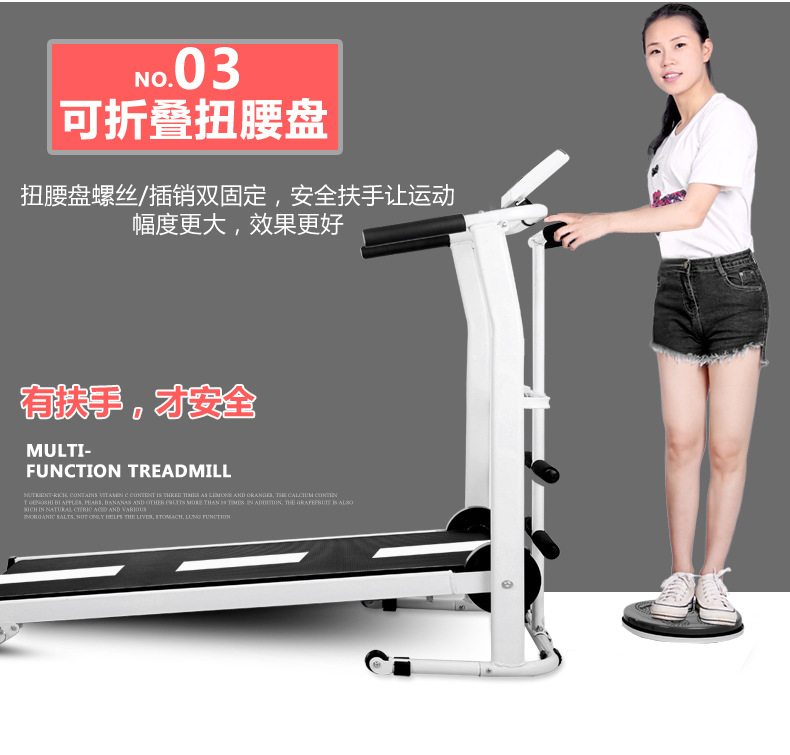NEW QMK-MT208 Multifunction Foldable Mini Treadmill With Separate Twister Plate & with Sit-up Gym Walking Running Slimming Fitness Exercise