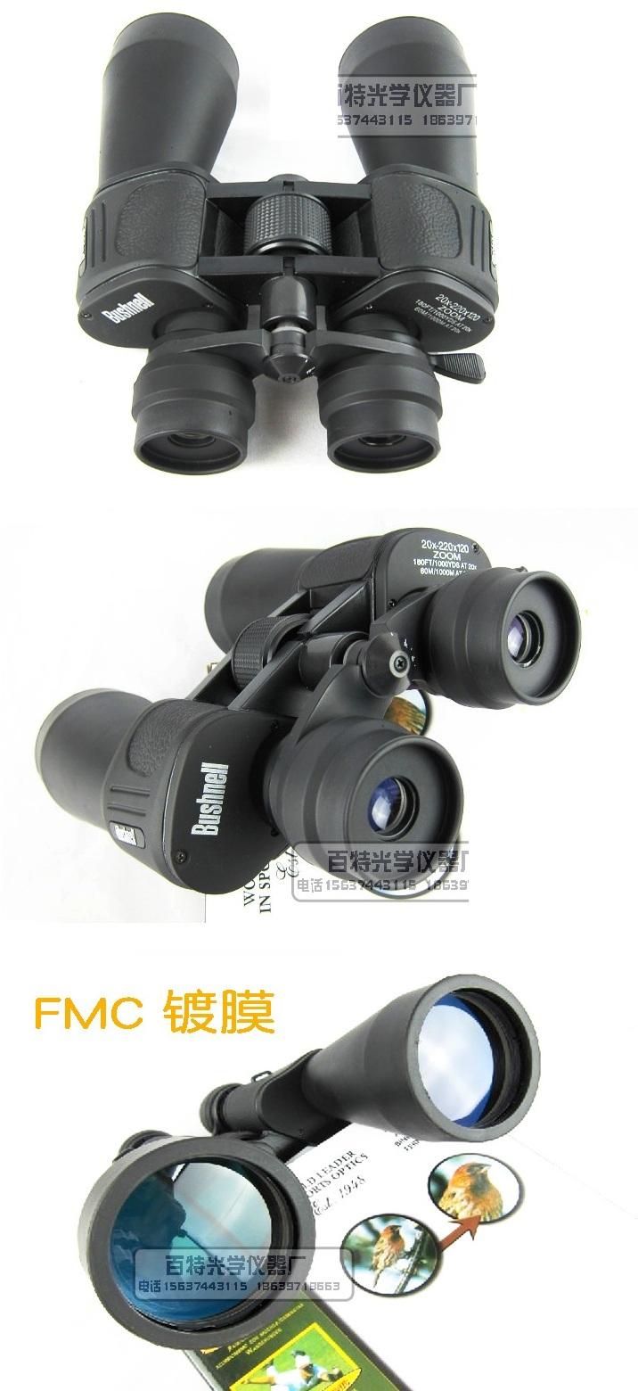 Bushnell Binoculars 20-220x120